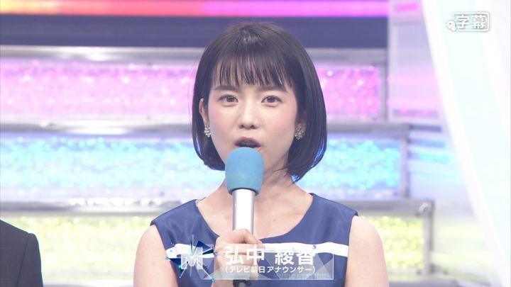 2017年09月08日弘中綾香の画像09枚目