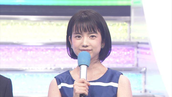 2017年09月08日弘中綾香の画像10枚目