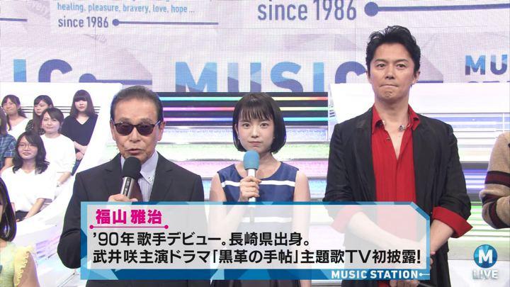 2017年09月08日弘中綾香の画像14枚目