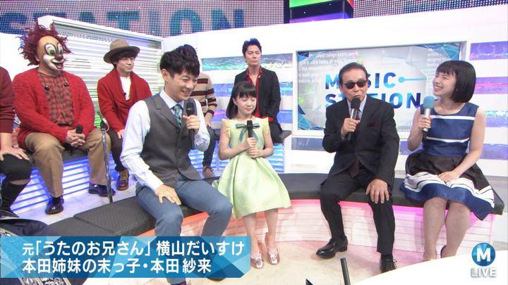 2017年09月08日弘中綾香の画像17枚目