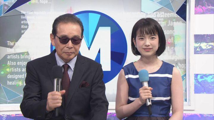 2017年09月08日弘中綾香の画像21枚目