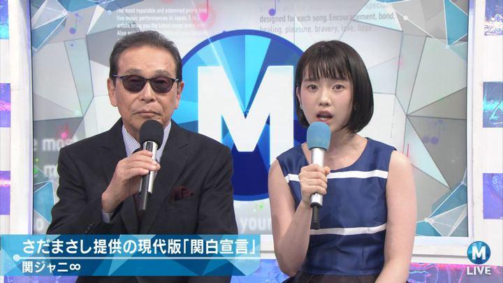 2017年09月08日弘中綾香の画像24枚目