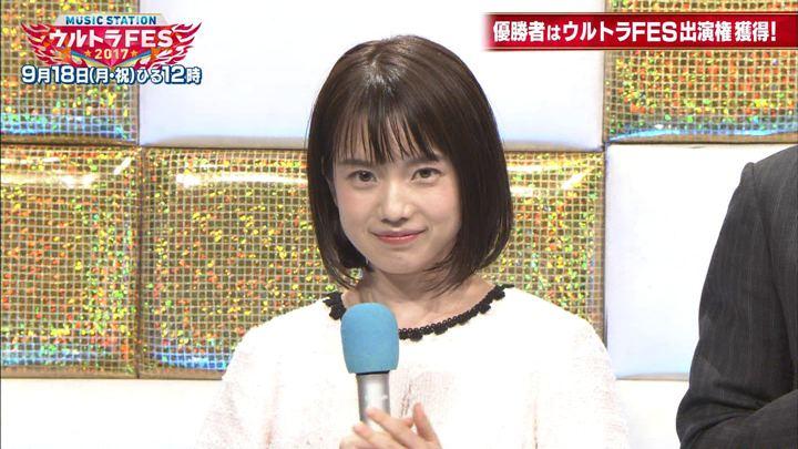 2017年09月16日弘中綾香の画像02枚目
