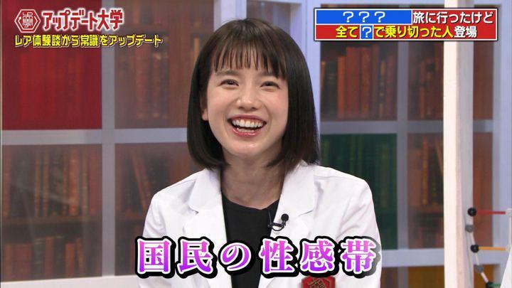 2017年09月20日弘中綾香の画像03枚目