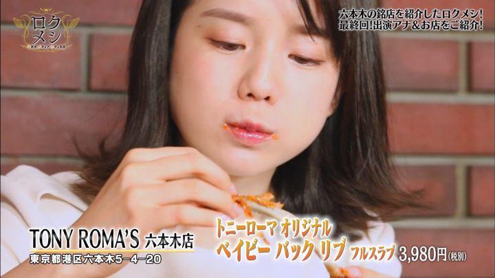 2017年09月27日弘中綾香の画像06枚目