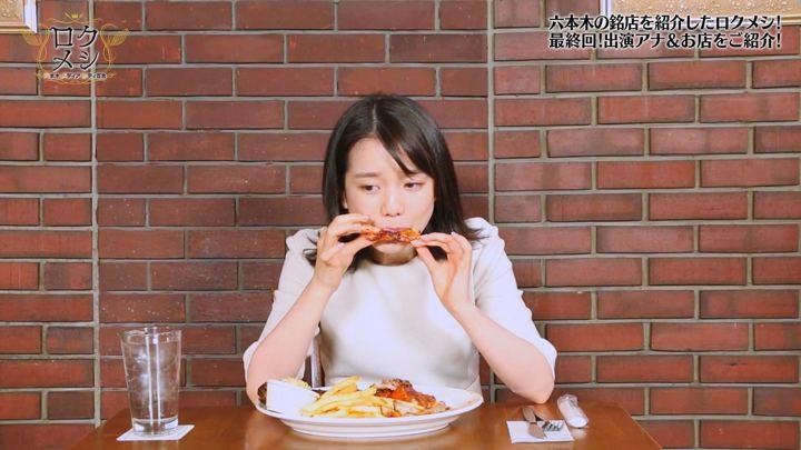 2017年09月27日弘中綾香の画像09枚目