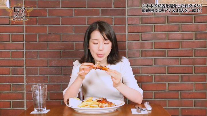 2017年09月27日弘中綾香の画像10枚目