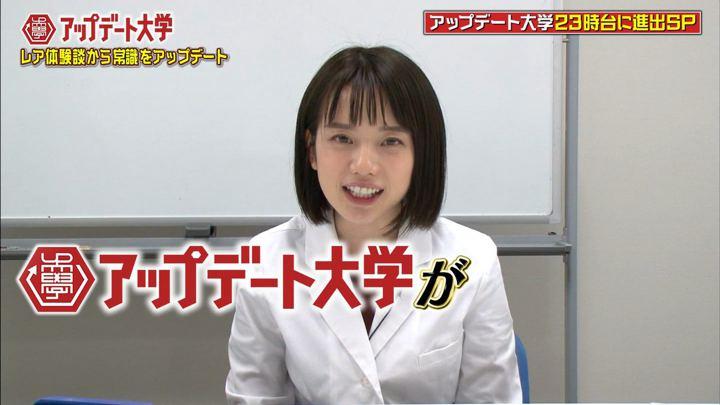 2017年09月27日弘中綾香の画像12枚目