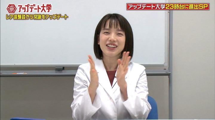 2017年09月27日弘中綾香の画像13枚目