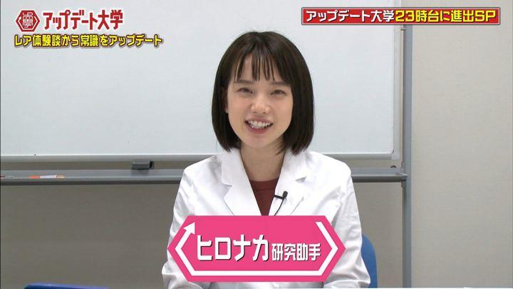2017年09月27日弘中綾香の画像14枚目