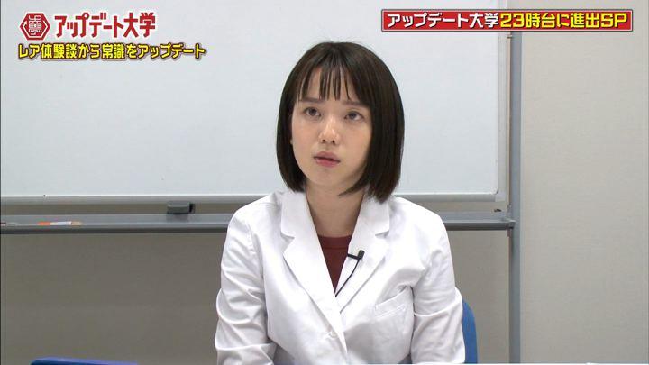 2017年09月27日弘中綾香の画像17枚目