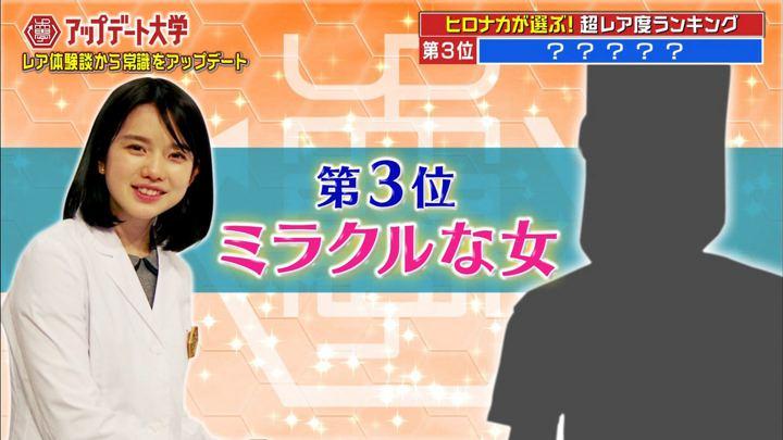 2017年09月27日弘中綾香の画像20枚目