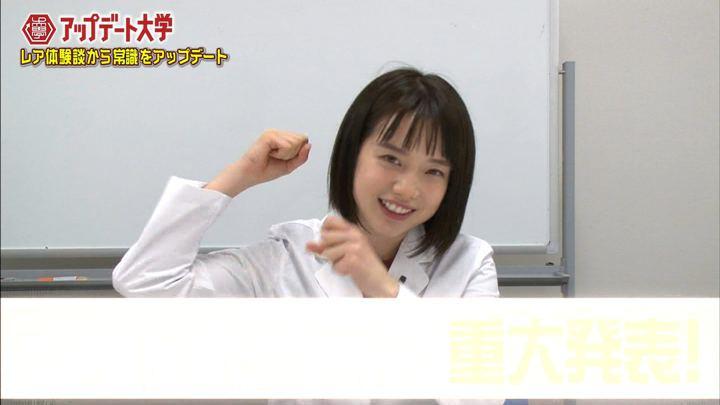 2017年09月27日弘中綾香の画像22枚目