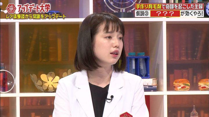 2017年09月06日弘中綾香の画像11枚目