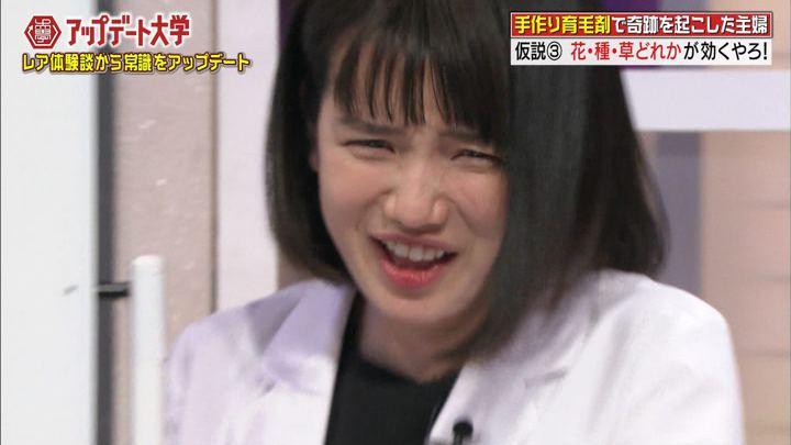 2017年09月06日弘中綾香の画像15枚目