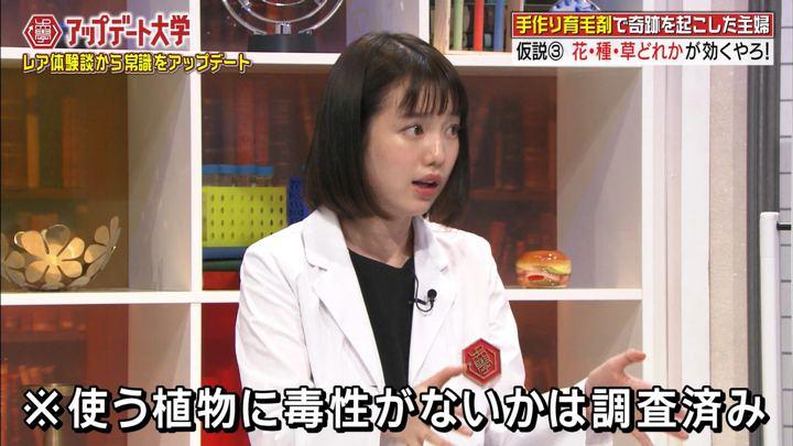 2017年09月06日弘中綾香の画像18枚目