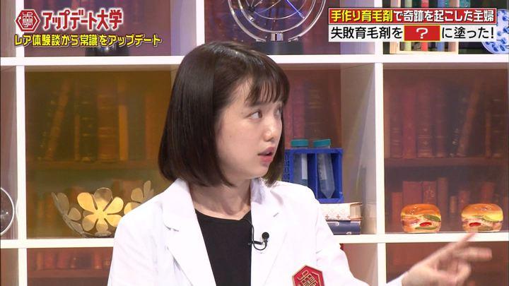 2017年09月06日弘中綾香の画像19枚目