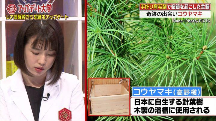 2017年09月06日弘中綾香の画像20枚目