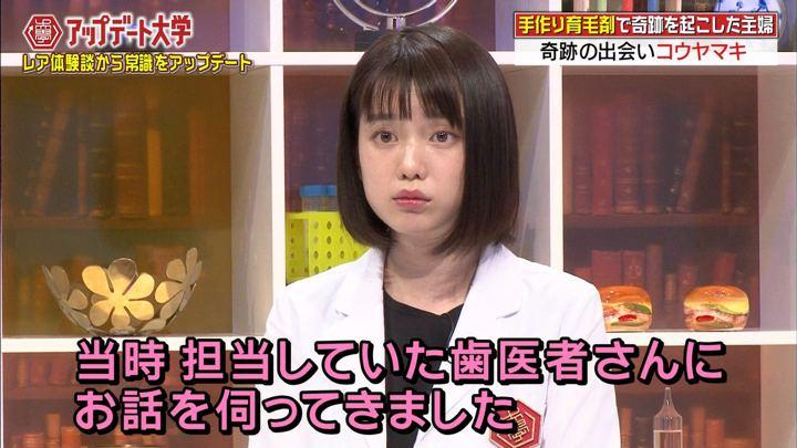 2017年09月06日弘中綾香の画像22枚目