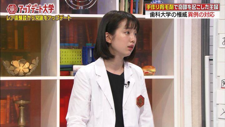 2017年09月06日弘中綾香の画像24枚目