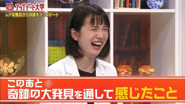 2017年09月06日弘中綾香の画像25枚目