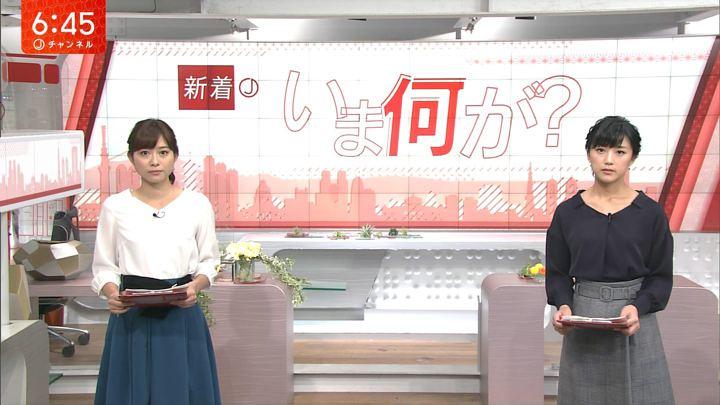 2017年09月07日久冨恵子の画像04枚目