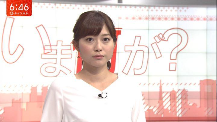 2017年09月07日久冨恵子の画像05枚目