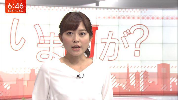 2017年09月07日久冨恵子の画像06枚目