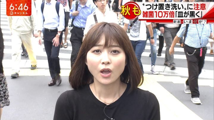 2017年09月08日久冨恵子の画像01枚目