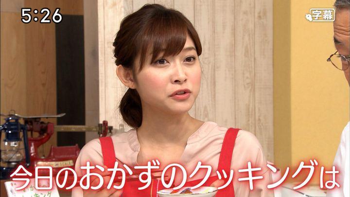 2017年09月09日久冨恵子の画像01枚目