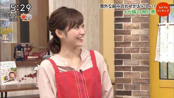 2017年09月09日久冨恵子の画像04枚目