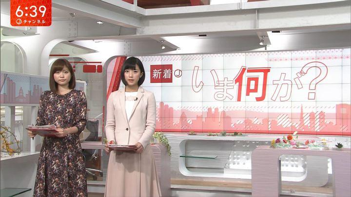 2017年09月12日久冨恵子の画像01枚目