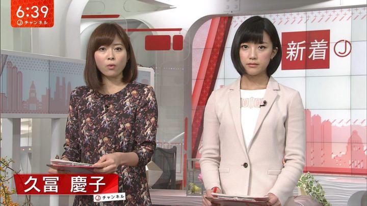 2017年09月12日久冨恵子の画像02枚目