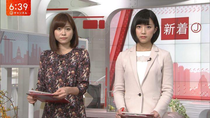 2017年09月12日久冨恵子の画像03枚目