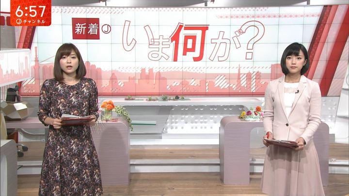 2017年09月12日久冨恵子の画像06枚目