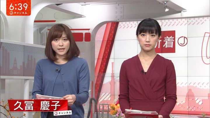 2017年09月13日久冨恵子の画像01枚目