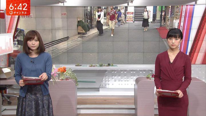 2017年09月13日久冨恵子の画像02枚目