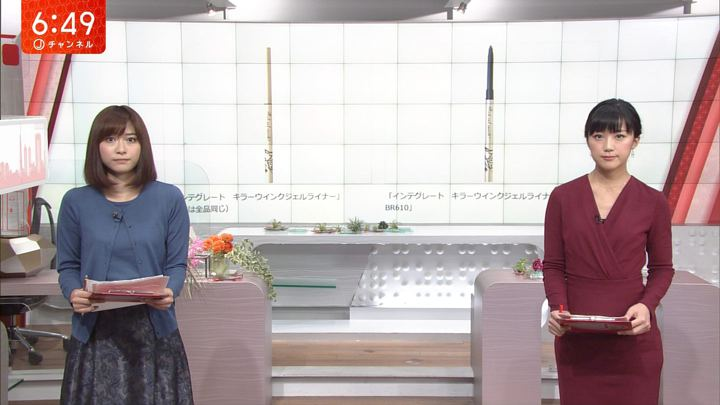 2017年09月13日久冨恵子の画像04枚目