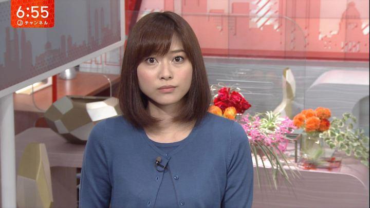2017年09月13日久冨恵子の画像06枚目