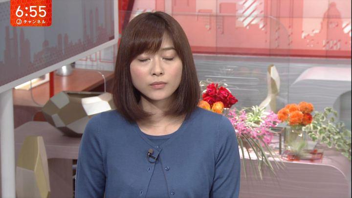 2017年09月13日久冨恵子の画像07枚目