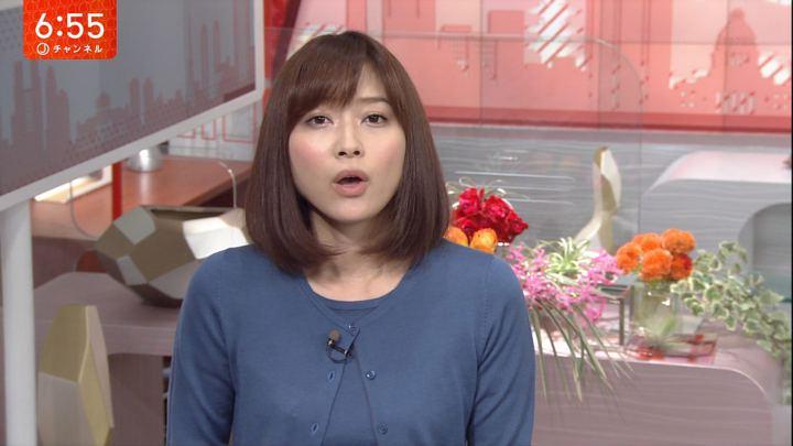2017年09月13日久冨恵子の画像08枚目