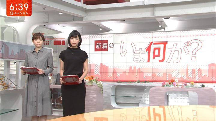 2017年09月14日久冨恵子の画像01枚目