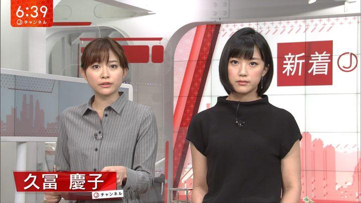 2017年09月14日久冨恵子の画像02枚目