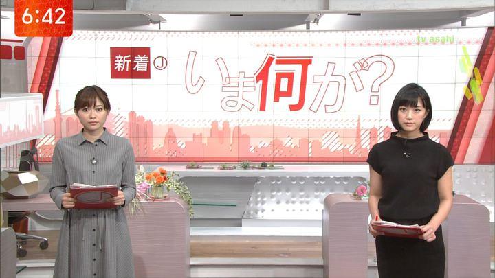 2017年09月14日久冨恵子の画像04枚目
