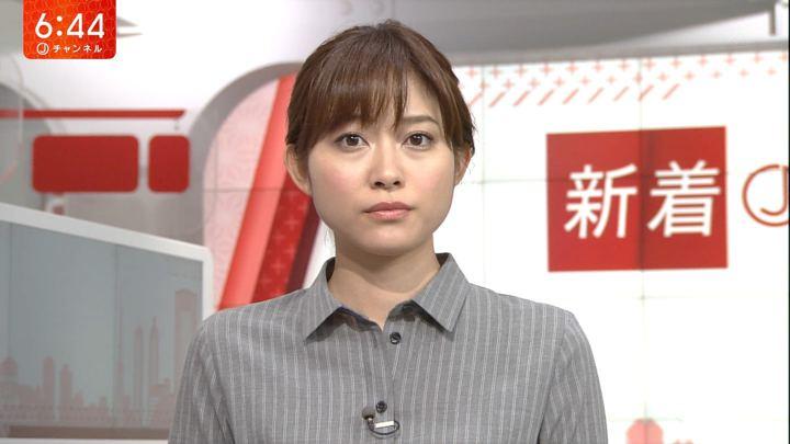 2017年09月14日久冨慶子の画像05枚目