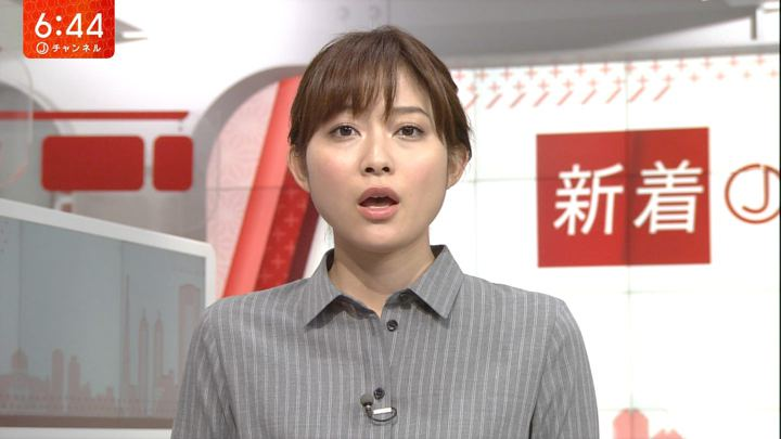 2017年09月14日久冨恵子の画像07枚目