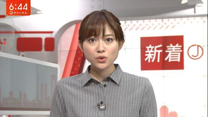 2017年09月14日久冨恵子の画像08枚目
