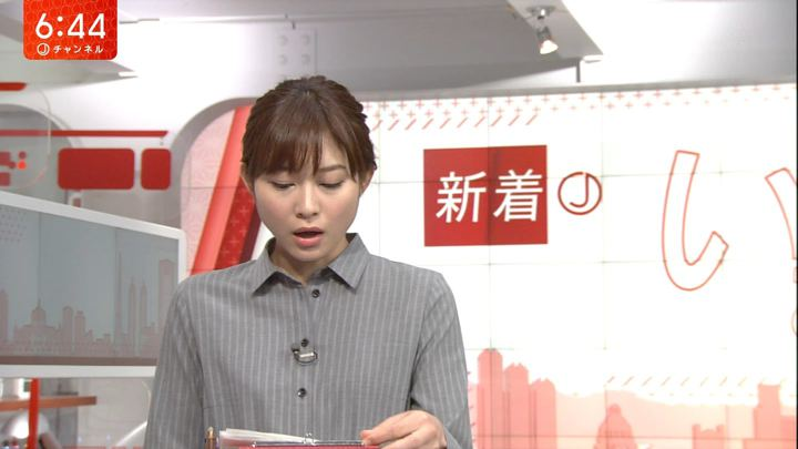 2017年09月14日久冨恵子の画像09枚目