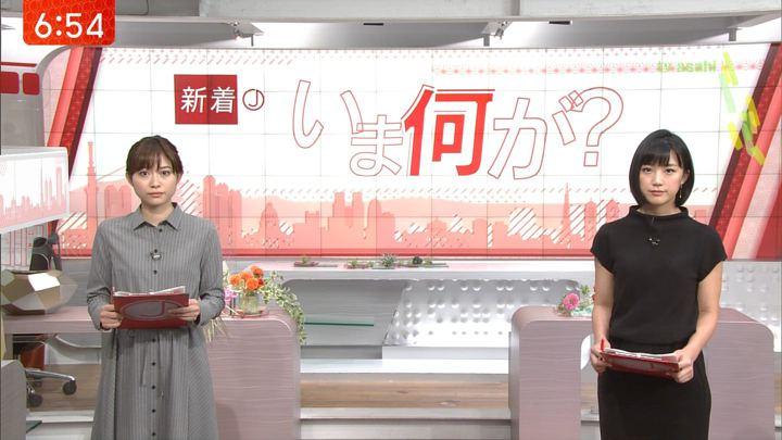 2017年09月14日久冨恵子の画像12枚目