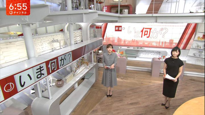 2017年09月14日久冨恵子の画像13枚目